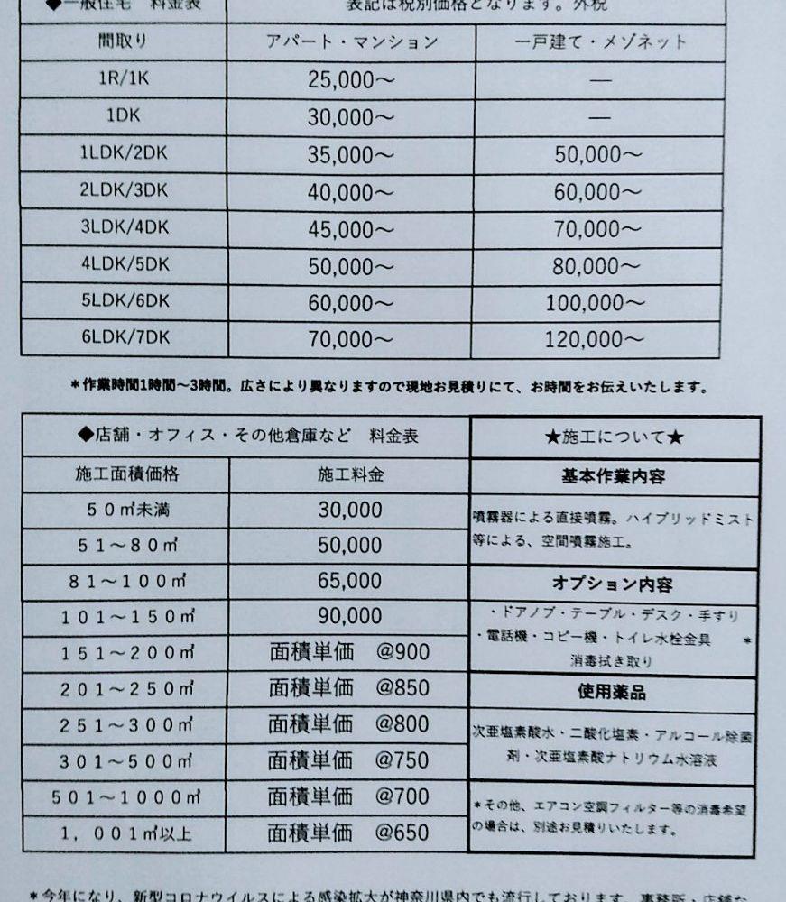 jirei_image44495