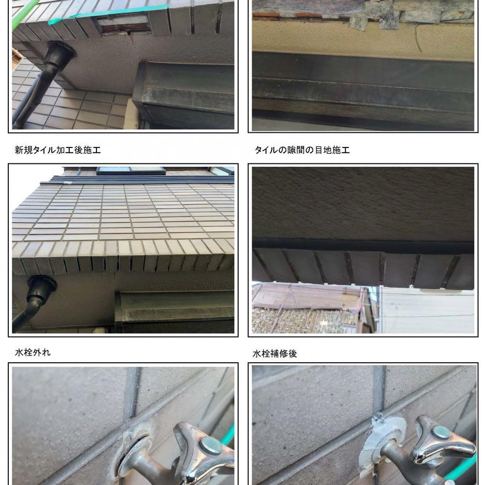 jirei_image49243