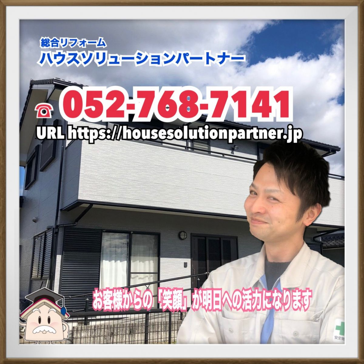 jirei_image53065
