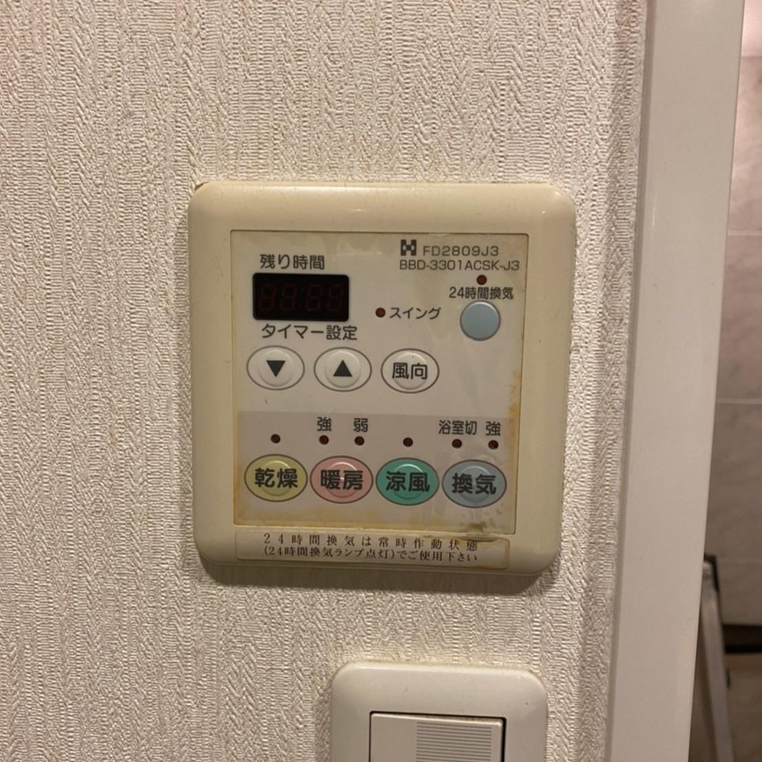 jirei_image53095