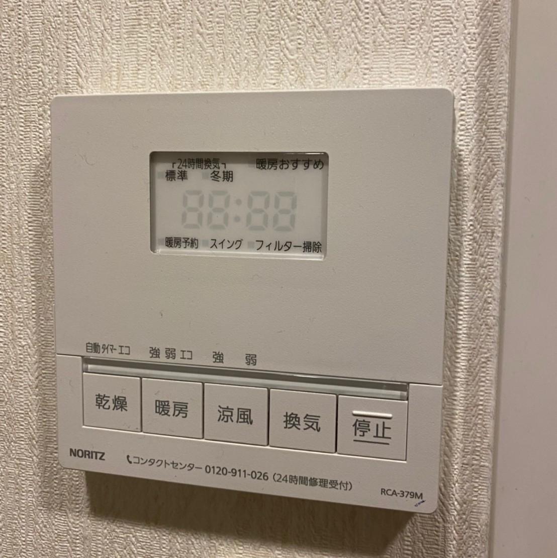 jirei_image53493