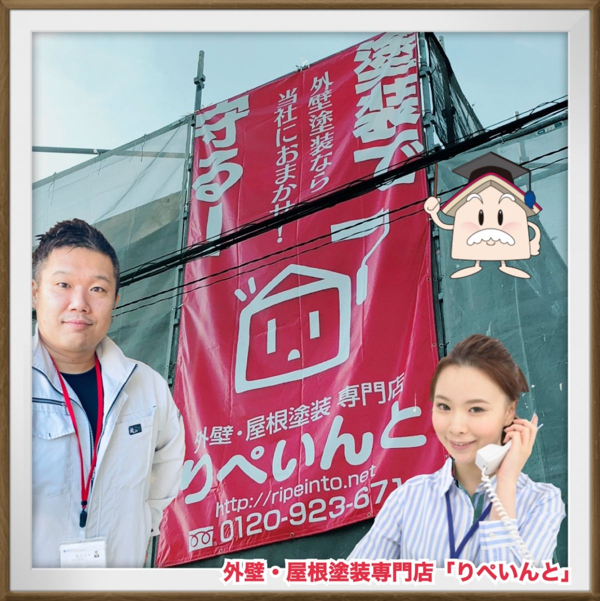 jirei_image54680
