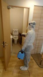 新型コロナウイルス消毒業務を八王子市全域で対応いたします「変異種にも対応可能」