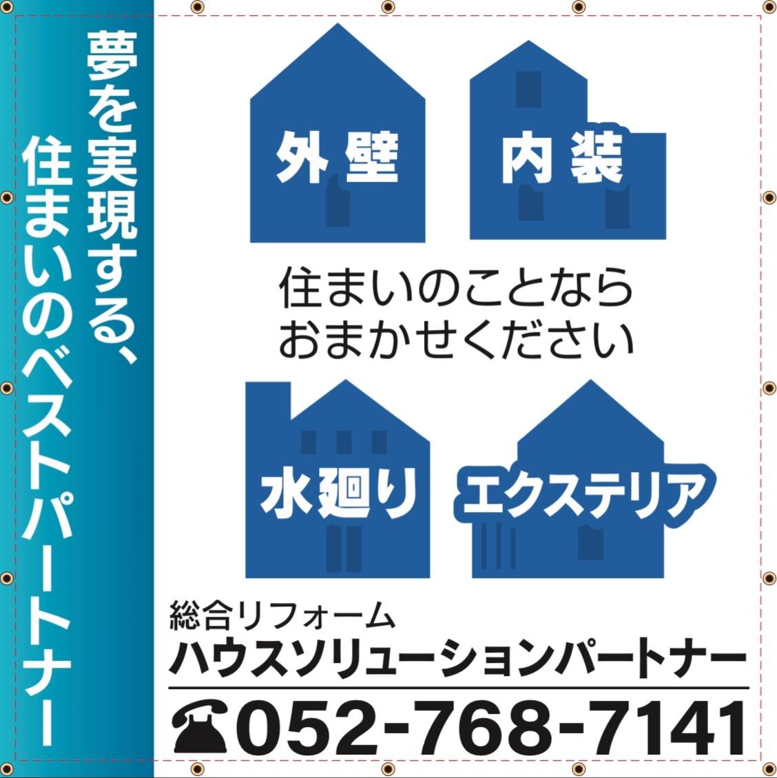 jirei_image62318