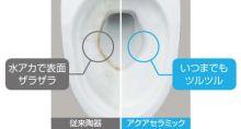 仕事好きの大澤店長が、お客様のトイレを素敵に交換します!_2