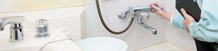 浴室水漏れ修理・補修