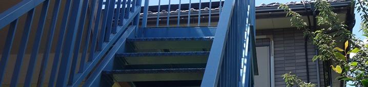 外階段リフォーム・工事