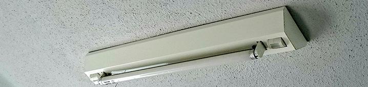 LED照明リフォーム
