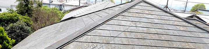 屋根塗装・塗り替え