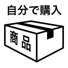 専門店による分岐水栓取り付け工事_3