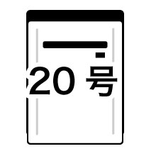 給湯器の交換・取り付け【20号 オート 屋外壁掛型】 おすすめプラン_2