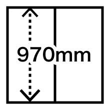 970mm
