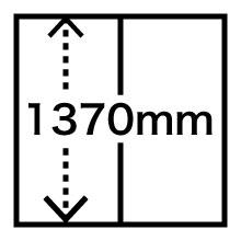 1370mm